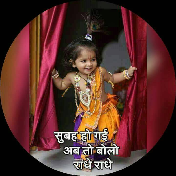 Good Morning Images Good Morning Images For Lover Good Morning